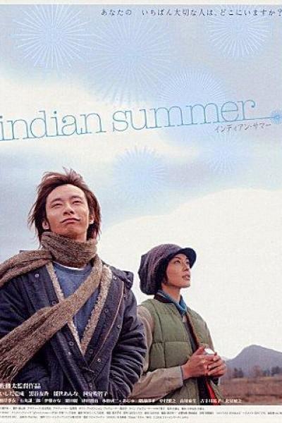Caratula, cartel, poster o portada de Indian Summer