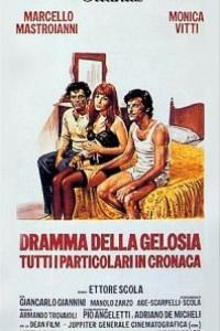 Caratula, cartel, poster o portada de El demonio de los celos