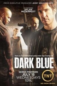 Caratula, cartel, poster o portada de Dark Blue