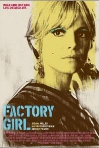 Caratula, cartel, poster o portada de Factory Girl