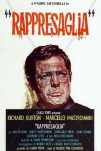 Caratula, cartel, poster o portada de Muerte en Roma