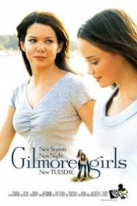 Caratula, cartel, poster o portada de Las chicas Gilmore
