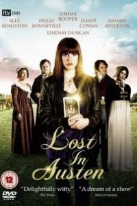 Caratula, cartel, poster o portada de Persiguiendo a Jane Austen