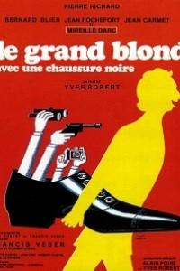 Caratula, cartel, poster o portada de El gran rubio con un zapato negro