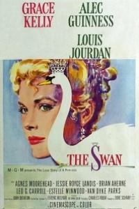 Caratula, cartel, poster o portada de El cisne