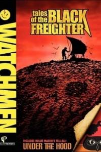 Caratula, cartel, poster o portada de Watchmen: Bajo la máscara