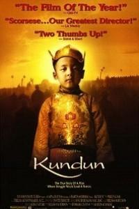 Caratula, cartel, poster o portada de Kundun
