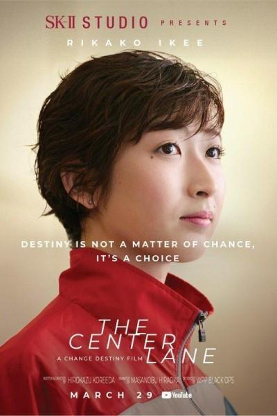 Caratula, cartel, poster o portada de The Center Lane with Rikako Ikee