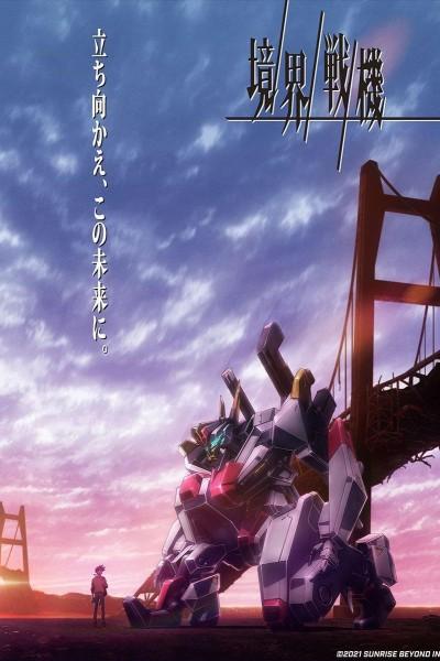 Caratula, cartel, poster o portada de Kyōkai Senki