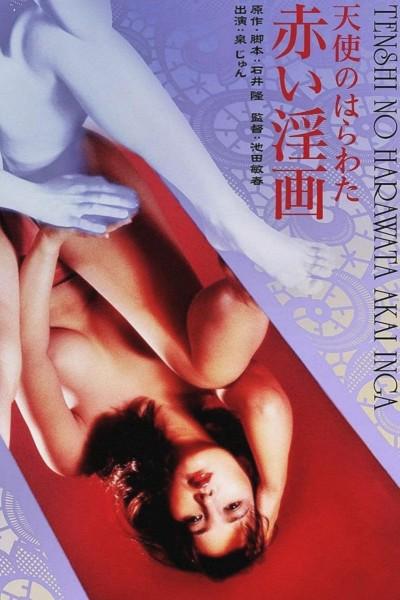 Caratula, cartel, poster o portada de Angel Guts: Red Porno
