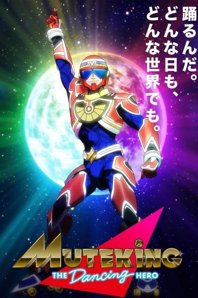 Caratula, cartel, poster o portada de Muteking the Dancing Hero