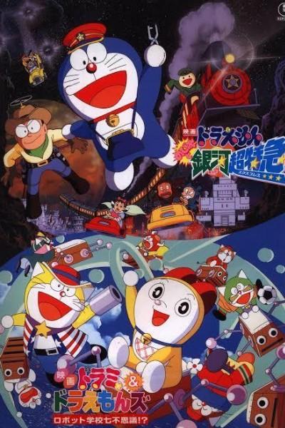 Caratula, cartel, poster o portada de Dorami y los siete Doraemons