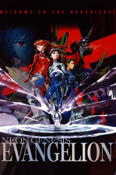 Caratula, cartel, poster o portada de Neon Genesis Evangelion