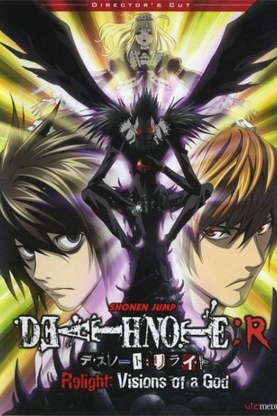 Caratula, cartel, poster o portada de Death Note Relight: La visión de un dios