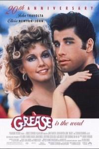 Caratula, cartel, poster o portada de Grease