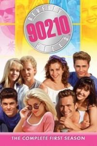 Caratula, cartel, poster o portada de Sensación de vivir - 90210