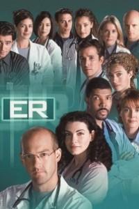 Caratula, cartel, poster o portada de E.R.: Urgencias