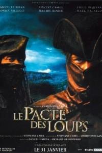 Caratula, cartel, poster o portada de El pacto de los lobos