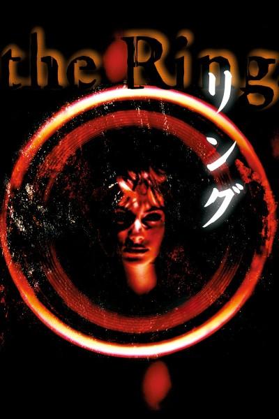 Caratula, cartel, poster o portada de The Ring (El círculo)