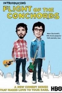 Caratula, cartel, poster o portada de Los Conchords