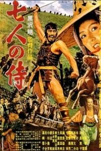Caratula, cartel, poster o portada de Los siete samuráis