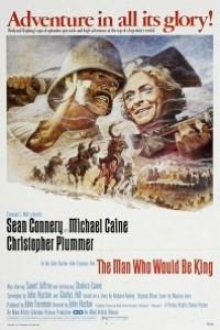 Caratula, cartel, poster o portada de El hombre que pudo reinar