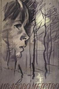 Caratula, cartel, poster o portada de La infancia de Iván