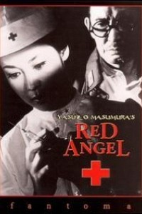 Caratula, cartel, poster o portada de Red Angel
