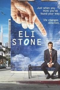 Caratula, cartel, poster o portada de Eli Stone