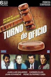 Caratula, cartel, poster o portada de Turno de oficio