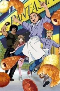 Caratula, cartel, poster o portada de Amasando Ja-pan (Yakitate!! Japan)