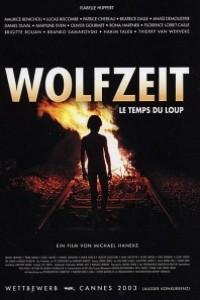Caratula, cartel, poster o portada de El tiempo del lobo