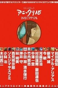 Caratula, cartel, poster o portada de Good Morning