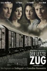 Caratula, cartel, poster o portada de El último tren a Auschwitz