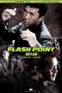 Caratula, cartel, poster o portada de Flash Point