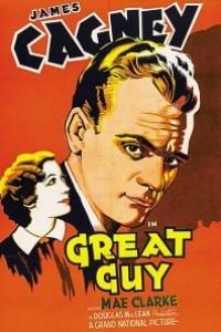 Caratula, cartel, poster o portada de El gran tipo