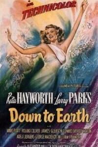 Caratula, cartel, poster o portada de La diosa de la danza