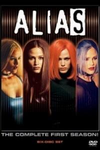 Caratula, cartel, poster o portada de Alias