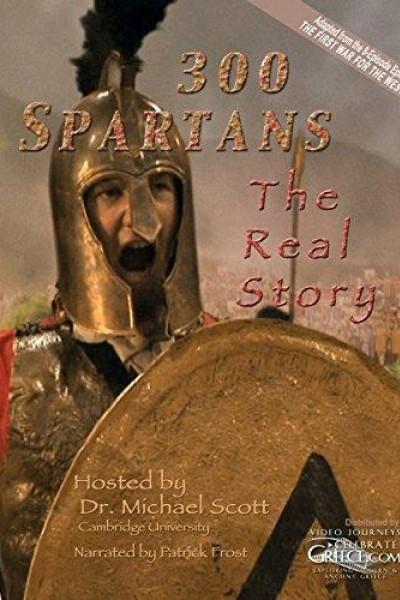 Caratula, cartel, poster o portada de 300 Spartans: The Real Story