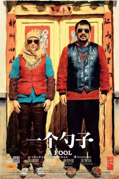 Caratula, cartel, poster o portada de A Fool