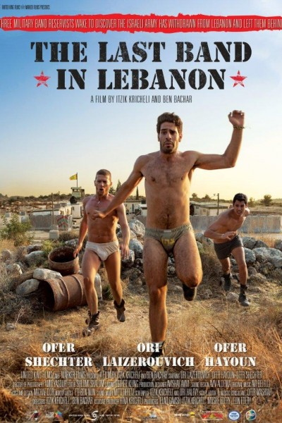 Caratula, cartel, poster o portada de The Last Band in Lebanon