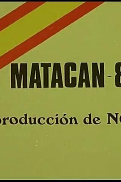 Caratula, cartel, poster o portada de Pentathlon aéreo - Matacán 80