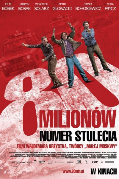Caratula, cartel, poster o portada de 80 Million
