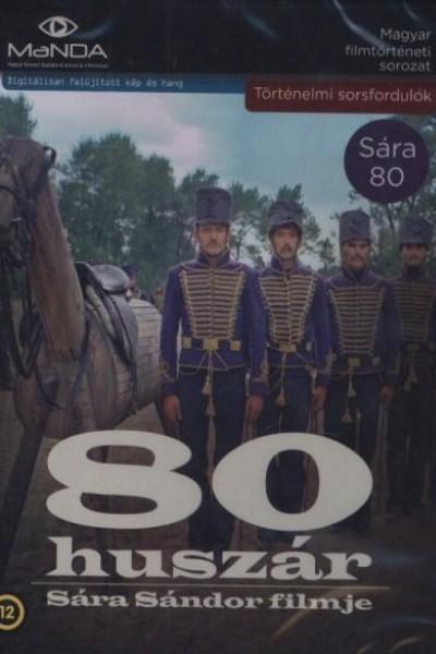 Caratula, cartel, poster o portada de 80 Hussars