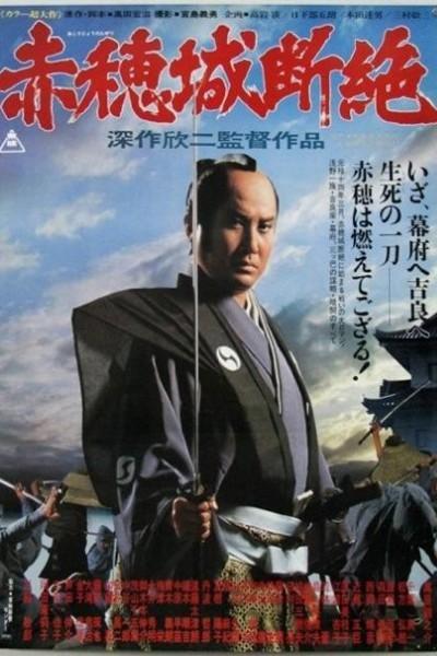 Caratula, cartel, poster o portada de The Fall of Ako Castle