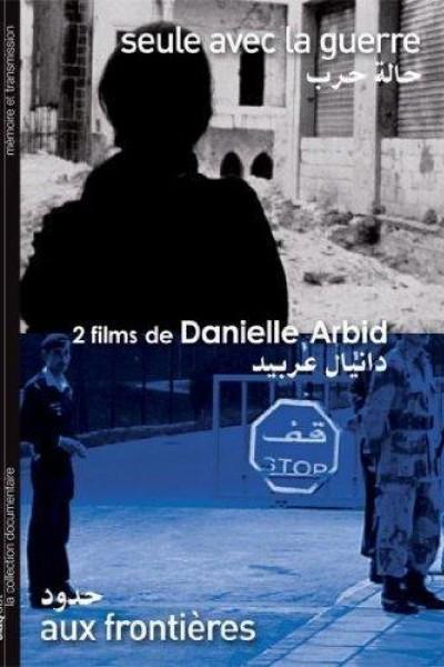 Caratula, cartel, poster o portada de Aux frontières