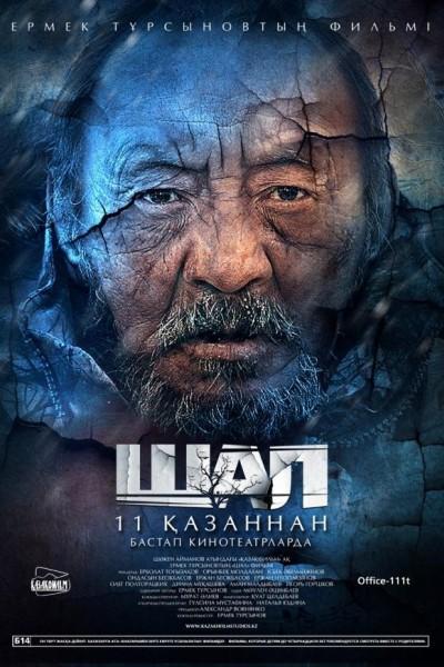 Caratula, cartel, poster o portada de Shal (The Old Man)