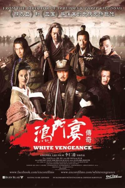 Caratula, cartel, poster o portada de White Vengeance