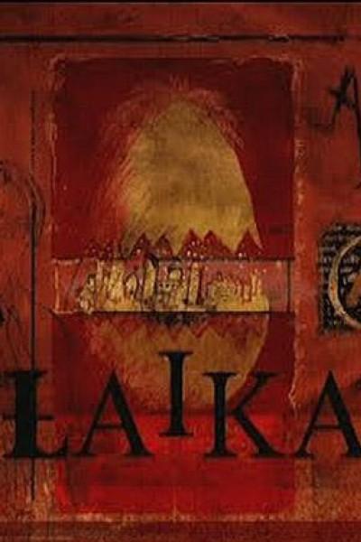 Caratula, cartel, poster o portada de Arcade Fire: Neighborhood #2 (Laika) (Vídeo musical)