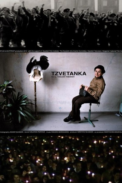 Caratula, cartel, poster o portada de Tzvetanka